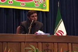جلسه ديد و بازديد نوروزي مرکز كارشناسان دادگستری استان اصفهان