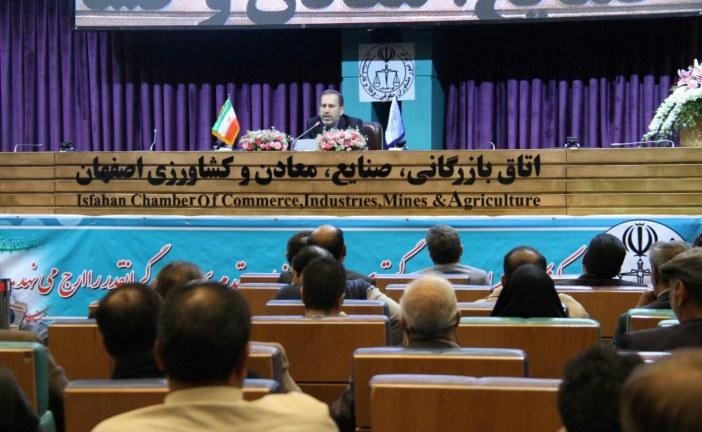 دومین همایش مرکز کارشناسان دادگستری اصفهان