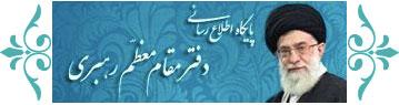 مرکز کارشناسان رسمی اصفهان