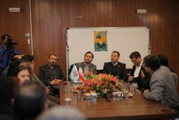 بازدید دکتر بهادری از مرکز کارشناسان رسمی دادگستری استان اصفهان
