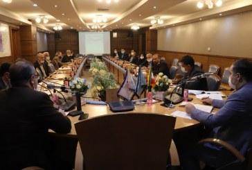 جلسه مشترک رئیس و اعضای محترم هیأت مدیره مرکز کارشناسان رسمی دادگستری استان اصفهان