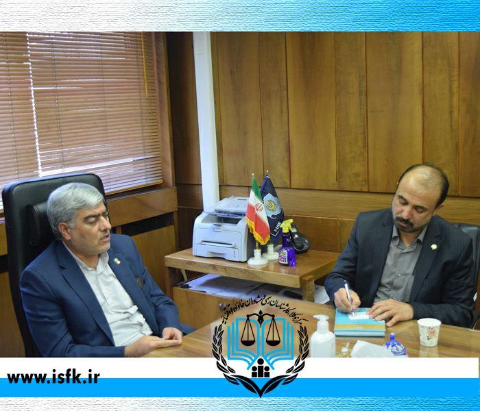 مدیر محترم امور شعب بانک سپه استان اصفهان